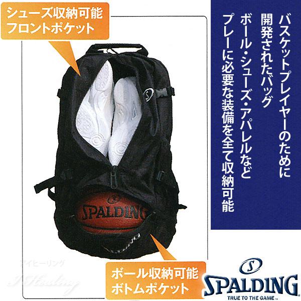 SPALDING ケイジャー ポリネシアン ブラック バスケットボール バッグ バックパック リュック スポルディング CAGER 40-007PB