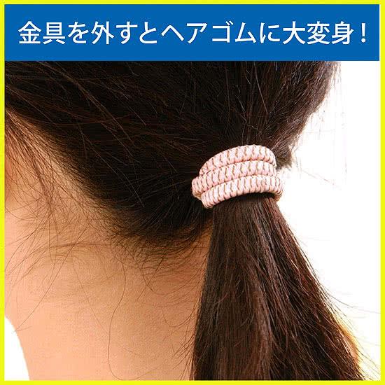 静電気除電 おしゃれなプレート付ブレスレット0693 ヘアゴム兼用 ブレスレット レディース アクセサリー 日本製