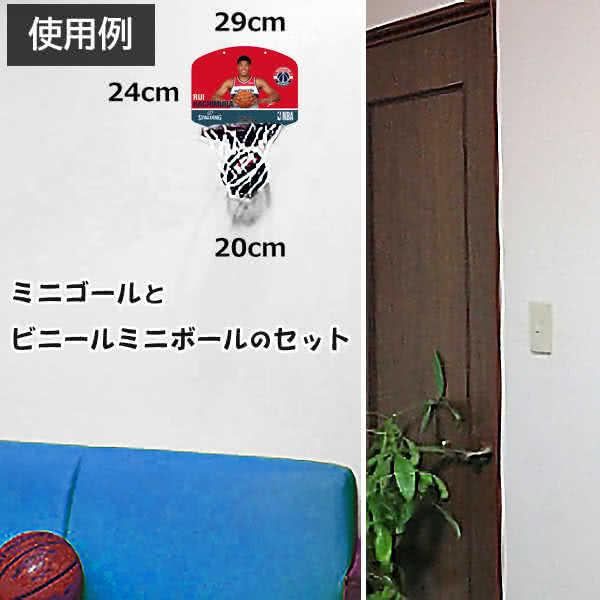 NBA バスケットゴール ミニ 八村 塁 ワシントン ウィザーズ マイクロミニボード ルイ ハチムラ バスケ 77-677J 家庭用 壁掛け室内用 ミニボール付 スポルディング