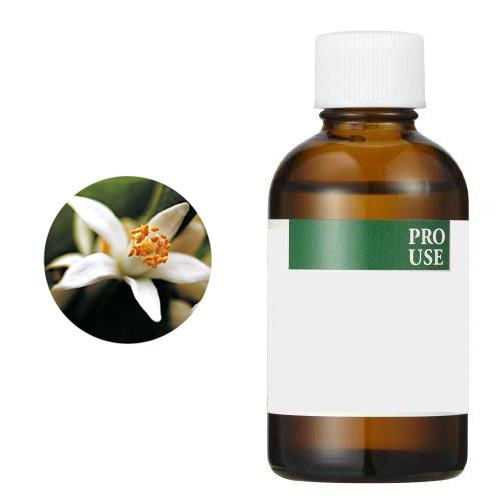 アロマ レアバリューオイル 希少価値精油  ネロリ Neroli チュニジア産 ビターオレンジ 生活の木 Herbal Life