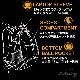 SPALDING ケイジャー スーパーマン グレー バスケットボール バッグ バックパック リュック スポルディング CAGER 40-007SMG