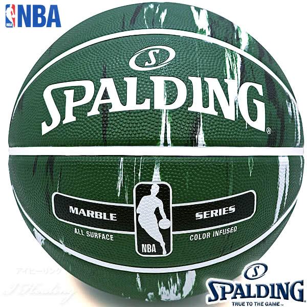 SPALDING バスケットボール7号 マーブル グリーン ブラック 大理石柄 ラバー スポルディング71-173J
