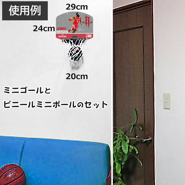 NBA バスケットゴール ミニ ジェームズ ハーデン ヒューストン ロケッツ マイクロミニボード バスケ 77-675J 家庭用 壁掛け室内用 ミニボール付 スポルディング