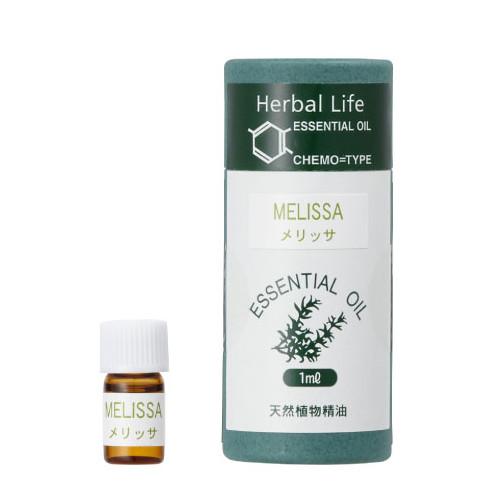 アロマ レアバリューオイル 希少価値精油  Herbal Life メリッサ 生活の木