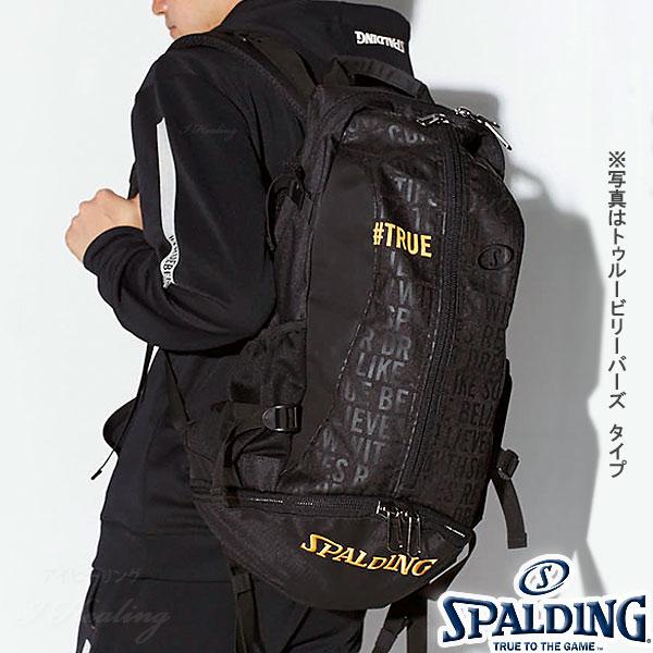 SPALDING 女性用ケイジャー スーパーガール バスケットボール バッグ バックパック リュック スポルディング レディース CAGER 40-007SG