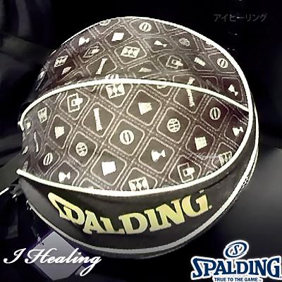 バスケットボール収納ボールバッグ モノグラム スポルディング MONOGRAM SPALDING49-001MG