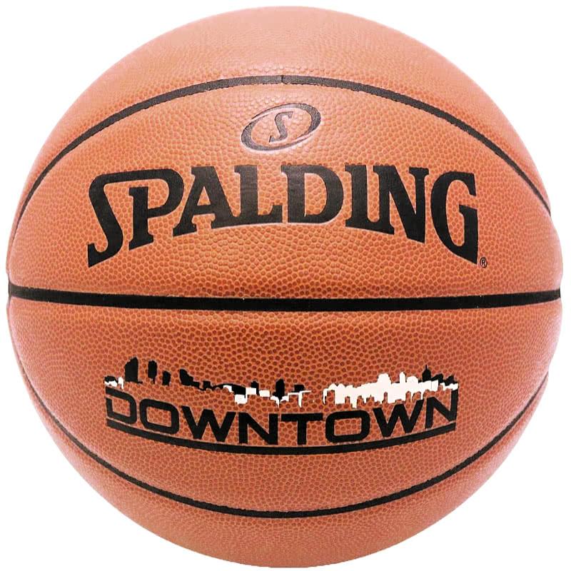 SPALDING DOWNTOWN ミニバス バスケットボール5号 ダウンタウン ブラウン 小学校 子供用 合成皮革 スポルディング76-508J