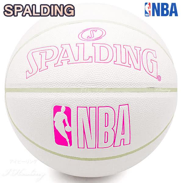 SPALDING INNOCENCE バスケットボール7号 イノセンス ホワイト ピンク 合成皮革 NBAロゴ スポルディング76-481J
