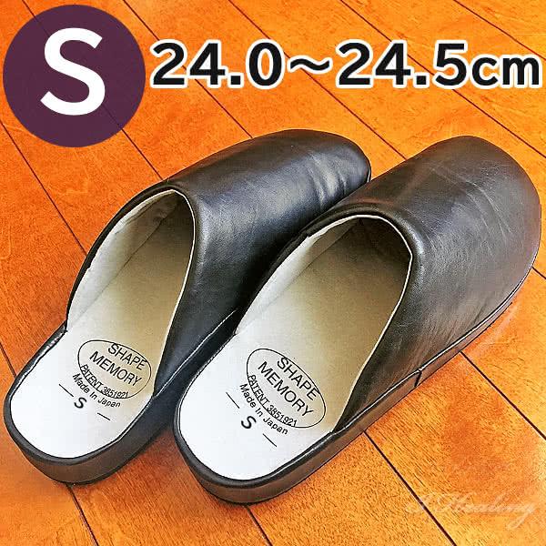 らくらくドクターシューズ 足裏形状記憶インソール オフィス 室内履き 靴 メンズ ブラック色 日本製