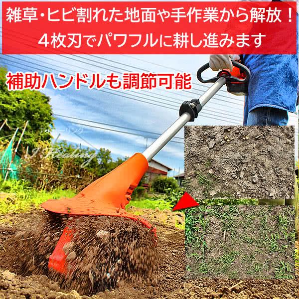 YARD FORCE 24Vコードレス耕運機 バッテリー2個セット パワフル4枚刃 長時間 充電式ハイパワー 家庭用ミニ 家庭菜園 土 ヤードフォース