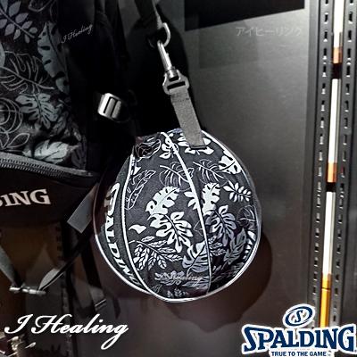 バスケットボール収納ボールバッグ リーフ ボタニカル スポルディング LEAF BOTANICAL SPALDING49-001LB