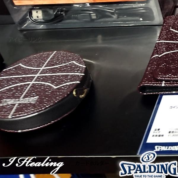 SPALDING バスケットボール コインケース スポルディング11-006