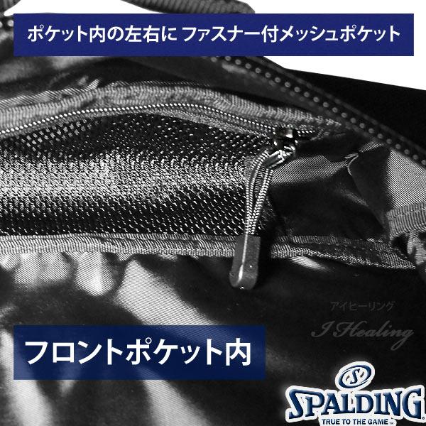 多機能バスケットボール バックパック SPALDING 大容量 ベクター ゴールド バッグ リュック メンズ レディース スポルディング 41-007GD
