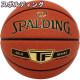 スポルディング ミニバス バスケットボール 5号 ゴールド TF ブラウン バスケ 77-115J 小学校 子供用 合成皮革 屋内用 SPALDING 21AW