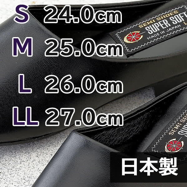 ドクタースリッパ レギュラー オフィス 室内履きサンダル 靴 メンズ 黒 滑り止め付 日本製