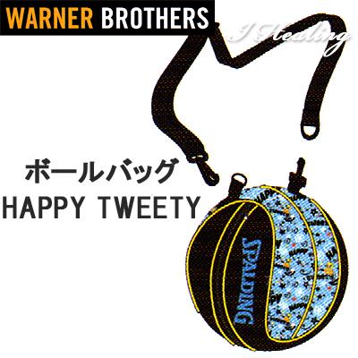 バスケットボール収納ボールバッグ ハッピー トゥイーティー 幸せのカナリア スポルディング HAPPY TWEETY SPALDING49-001TWH
