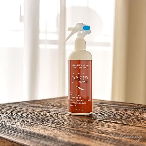 除菌コンプリート グリシン除菌スプレー 280mL 手肌にやさしい化粧品原料 ウイルス 除菌 消臭 中性 ノンアルコール プロ仕様 日本製