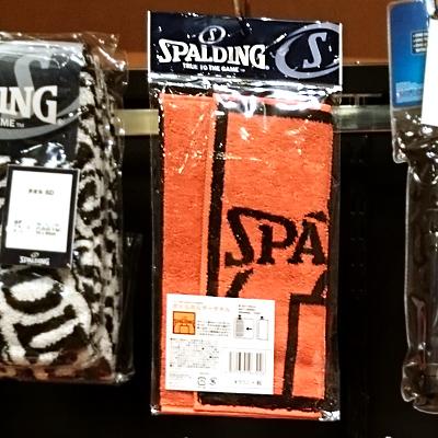 ハンドタオル25*25cm スポルディング ボトルホルダータオル バスケットボール スポーツ 綿 オレンジ SPALDING SAT130650