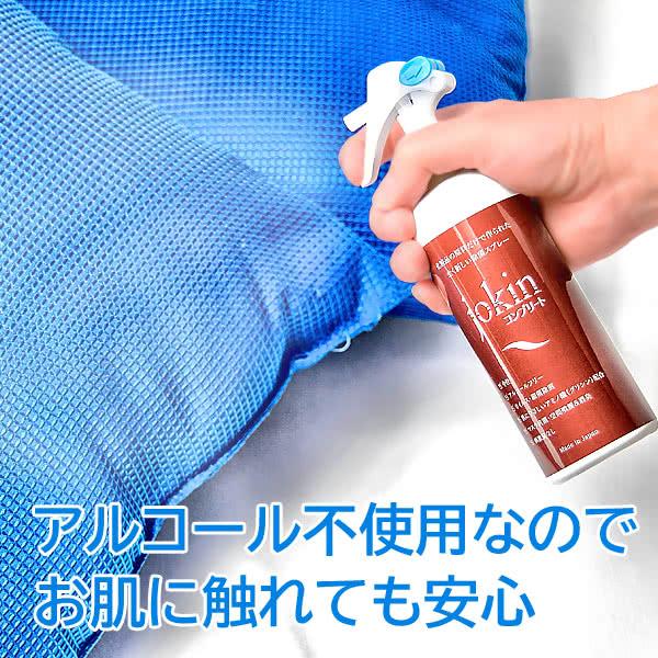 除菌コンプリート グリシン除菌スプレー 大容量 1000mL 業務用 詰め替えボトル 1L 手肌にやさしい化粧品原料 ウイルス 除菌 消臭 中性 プロ仕様 日本製