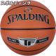 スポルディング ミニバス バスケットボール 5号 シルバー TF ブラウン バスケ 76-861Z 小学校 子供用 合成皮革 SPALDING 21AW