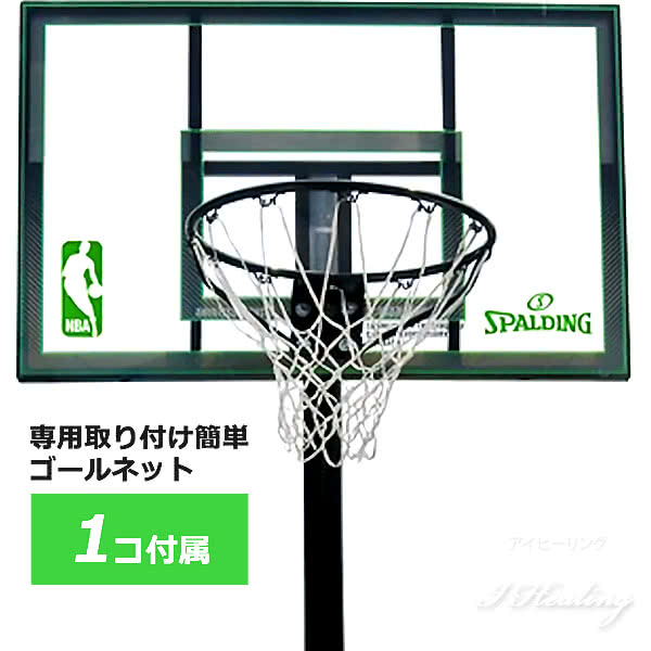 バスケットゴール 42インチ グリーン ポリカーボネート ポータブル NBA バスケットボール 組立簡単タンク 自宅シュート練習 家庭 屋外 スポルディング 62077JP