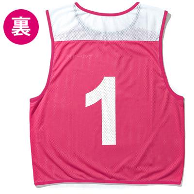 バスケットボール ビブス 6枚セット ピンク ゼッケン番号0-5 スポルディング メッシュ吸汗速乾素材 SPALDING SUB130180-PINK