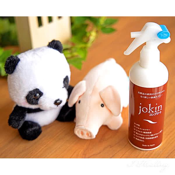 除菌コンプリート 徳用 詰め替えセット グリシン除菌スプレー 280mL+2000mL 大容量 手肌にやさしい化粧品原料 ウイルス 除菌 消臭 中性 プロ仕様 日本製