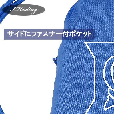 ナップサックDUKE バスケットボール スポーツ スポルディング デューク ブルー SPALDING41-011DKB サイドポケット付