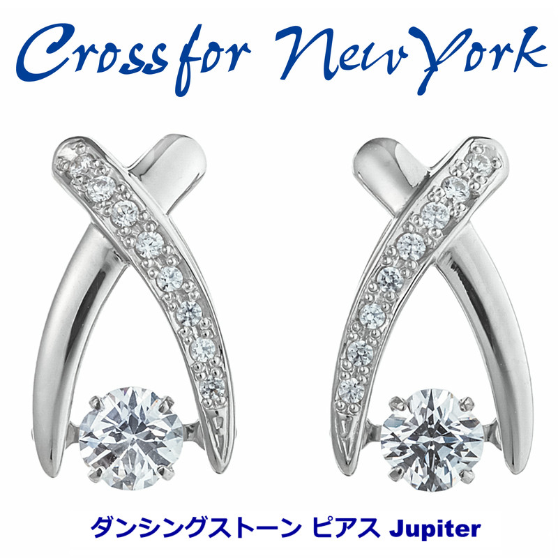 ダンシングストーン ピアス Jupiter NYE-120  Cross for NewYork クロスフォーニューヨーク