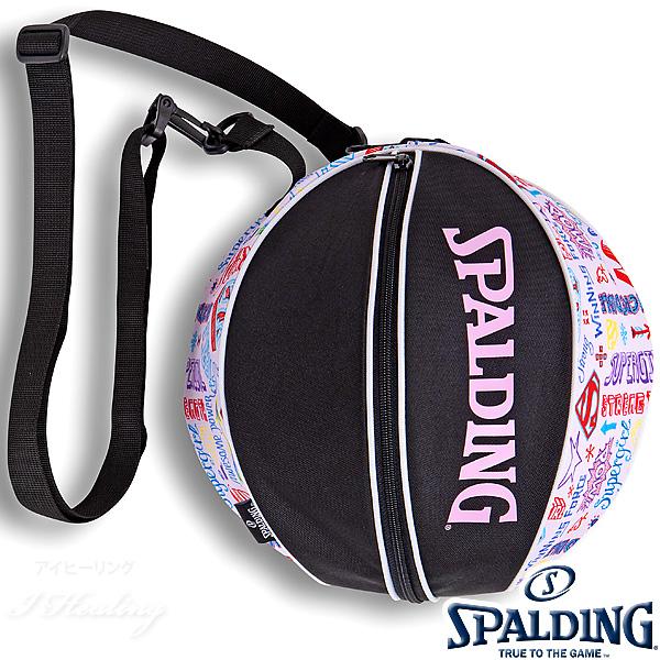 SPALDING バスケットボール 女性用ボールバッグ スーパーガール SUPERGIRL スポルディング 49-001SG