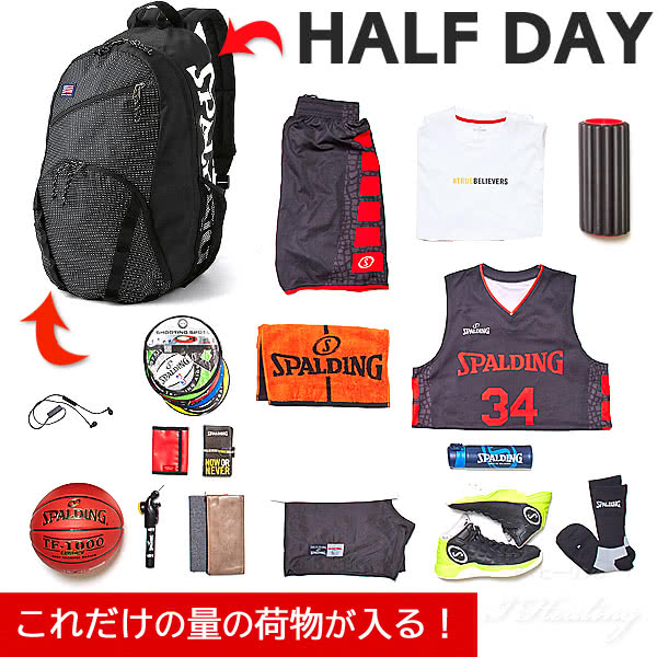 SPALDING HALF DAYバックパック ハーフデイ ドット バスケットボール用バッグ 大容量35L メンズ レディース カジュアル リュック スポルディング 50-003DO