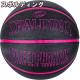 スポルディング 女性用 バスケットボール 6号 ストリートファントム ブラック ピンク バスケ 84-390Z ゴム 外用ラバー SPALDING 21AW