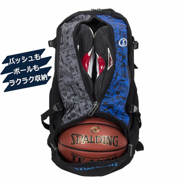 SPALDINGケイジャー グラフィティブルー 収納バスケットボールバッグ スポルディング40-007GB