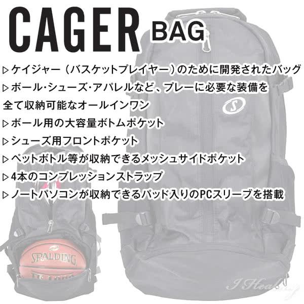 SPALDING ケイジャー タイポグラフィ ブラック バスケットボール用バッグ 32L CAGERリュック スポルディング 40-007TG