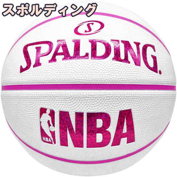 スポルディング 女性用 バスケットボール 6号 キラキラ ホログラム ホワイト レッド バスケ 84-309J ゴム 外用ラバー SPALDING