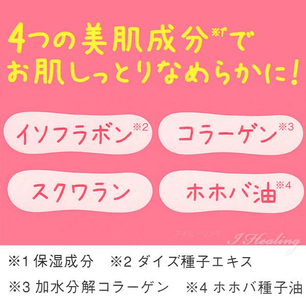ワンだふる ユズの香り 10個セット 浴用化粧料 ほっとひと息ほしつばす アロマバス 癒し美容入浴剤 日本製