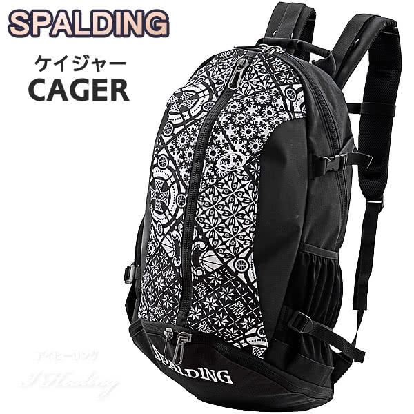 SPALDING ケイジャー スカンジナビアンブラック バスケットボール用バッグ 32L CAGERリュック スポルディング 40-007SBK