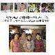 T・マジック ネックサポーター 首楽クッション 日本製 フリーサイズ