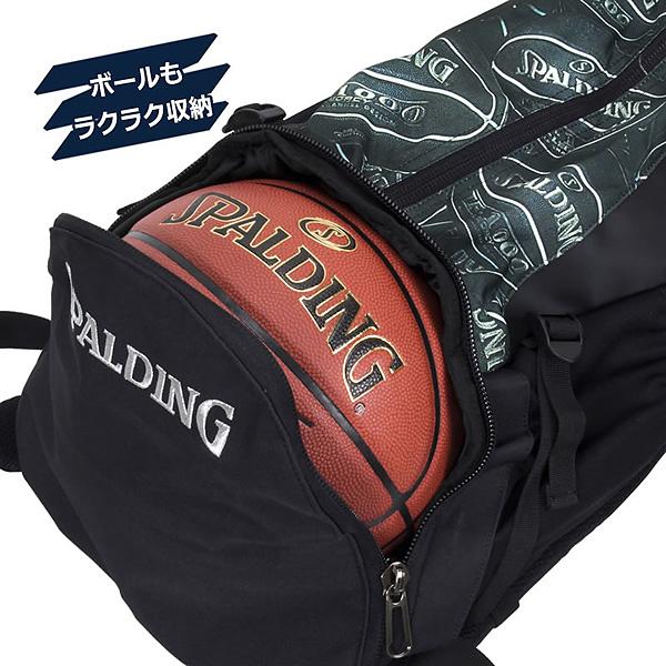 SPALDINGケイジャー ボールプリント 収納バスケットボールバッグ スポルディング40-007BP