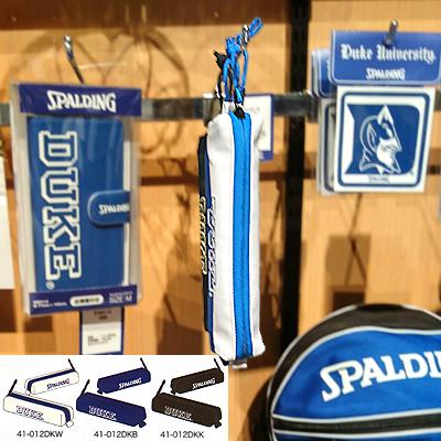 ペンケースDUKE バスケットボール スポルディング デューク ホワイト SPALDING41-012DKW