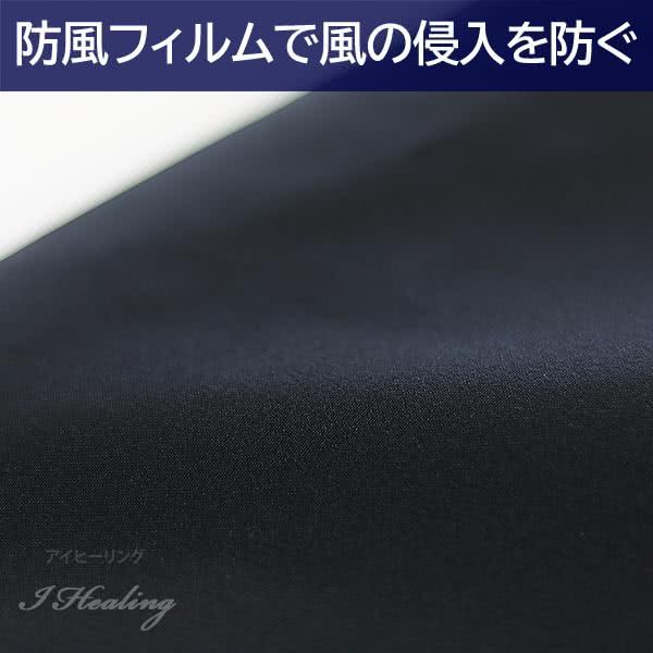 防寒パーカー マルチレイヤーST ブラック 作業服 防寒服 防風 撥水 保温 伸縮ストレッチ素材 仕事 6層 JDU LA-001
