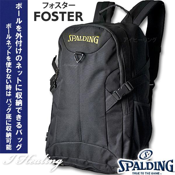 SPALDING フォスター ゴールド バスケットボール用バッグ バックパック リュック スポルディング40-006GD