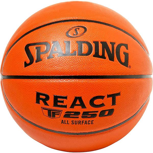 JBA公認球 スポルディング ミニバス バスケットボール 5号 リアクト TF-250 ブラウン バスケ 77-079J 小学校 子供用 合成皮革 SPALDING 21AW