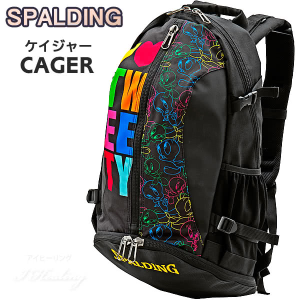 SPALDING ケイジャー アイラブ トゥウィーティー バスケットボール用バッグ 32L CAGERリュック スポルディング 40-007ILT