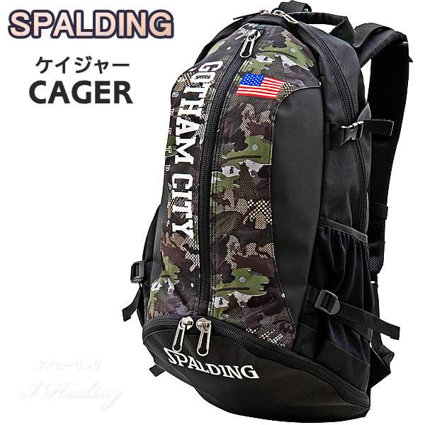 SPALDING ケイジャー バットマン ゴッサムシティ カーキ バスケットボール用バッグ 32L CAGERリュック スポルディング 40-007BGC