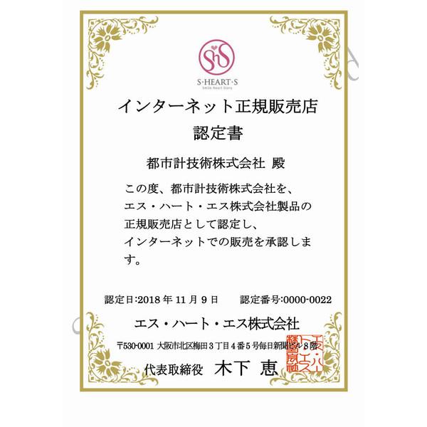 エスハートエス スカルプブラシ コム ハード ブラウン 頭皮ヘアブラシ ポリカーボネート 日本製