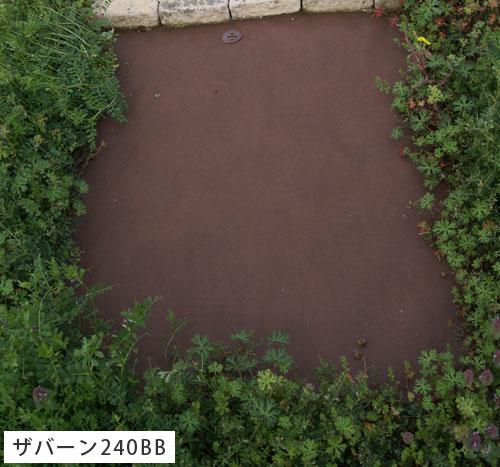 プランテックス(ザバーン) 防草シート 240BB 1m×40m【送料無料】