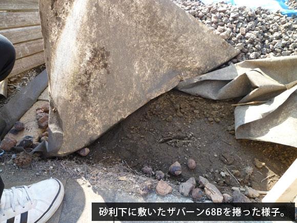 プランテックス(ザバーン) 防草シート 68B 1m×50m【送料無料】