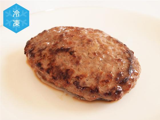 名人和牛オレイン酸55% ハンバーグ 5個セット