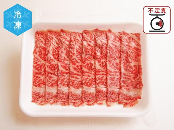 名人和牛オレイン酸55% リブロース【300g程度(不定貫)】